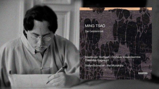 Tonsättaren Ming Tsao med cd-omslag